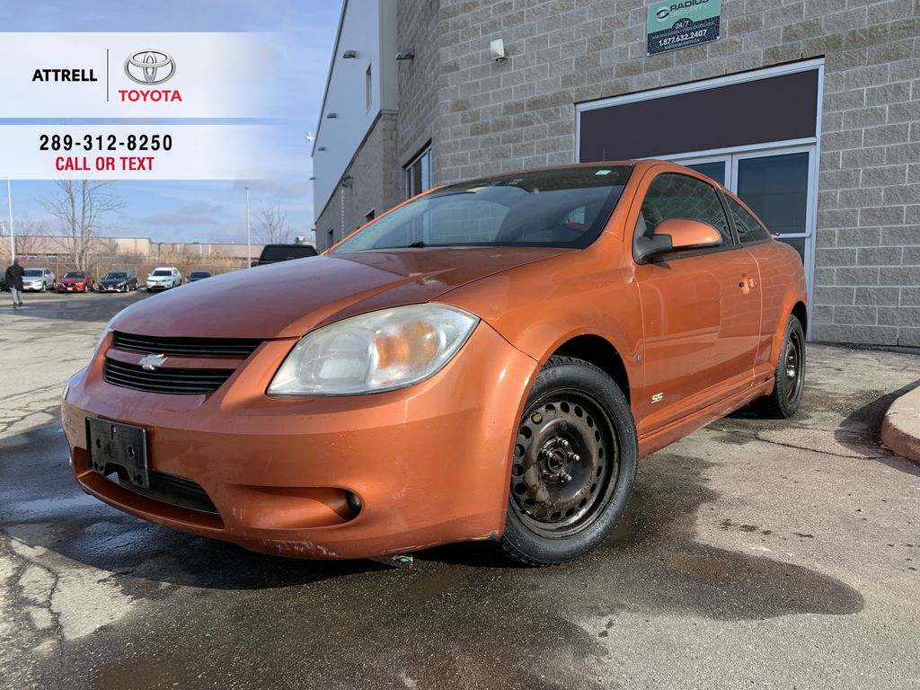 Orange[Sunburst Orange Metallic] 2007 Chevrolet Cobalt