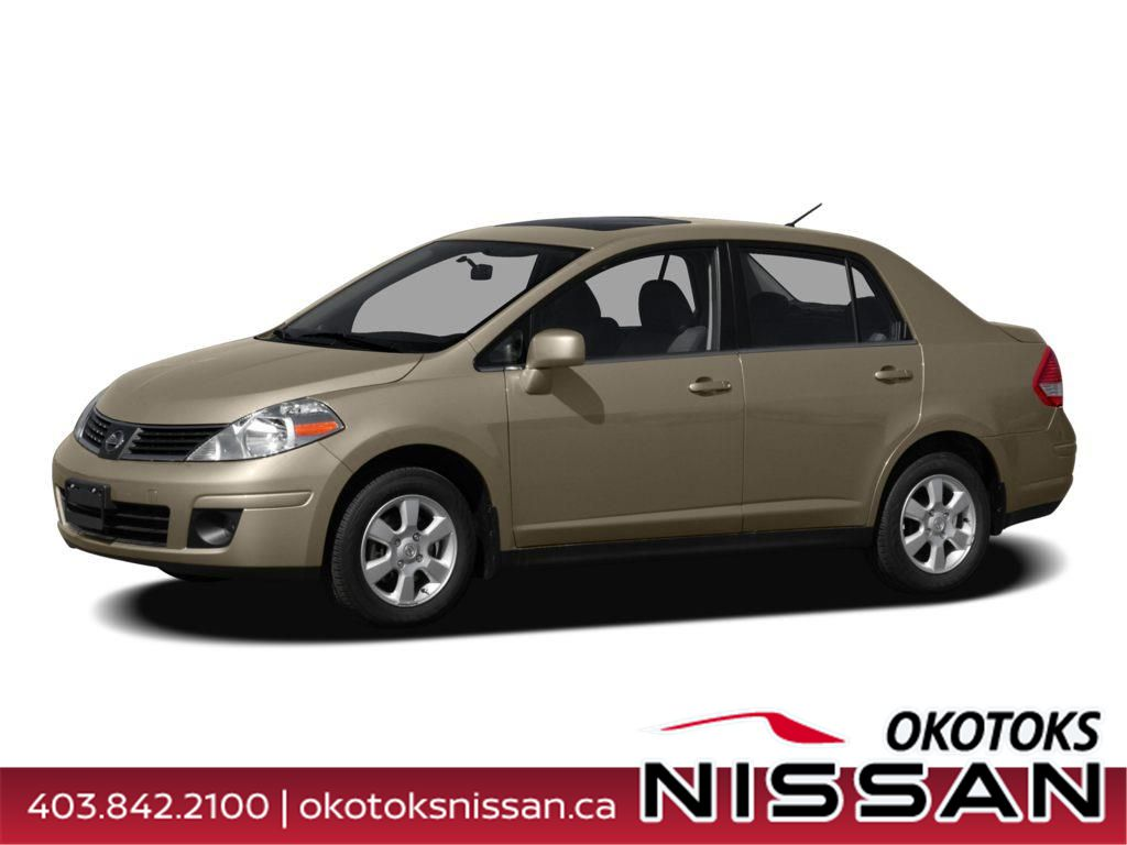 Beige 2007 Nissan Versa