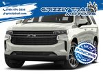 White[Iridescent Pearl Tricoat] 2021 Chevrolet Tahoe Primary Listing Photo in Barrhead AB