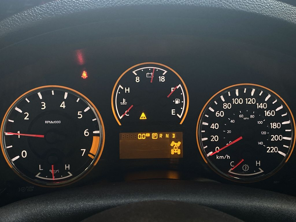 GREY 2012 Nissan Armada Platinum - Backup Camera, Navigation, Remote Start Odometer Photo in Edmonton AB